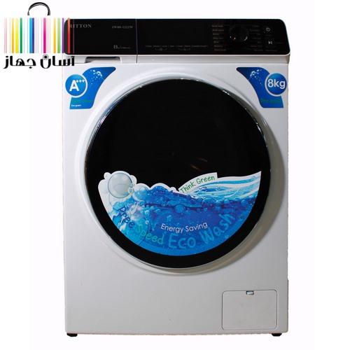 ماشین لباسشویی تمام اتوماتیک برتینو مدل JW80-1222