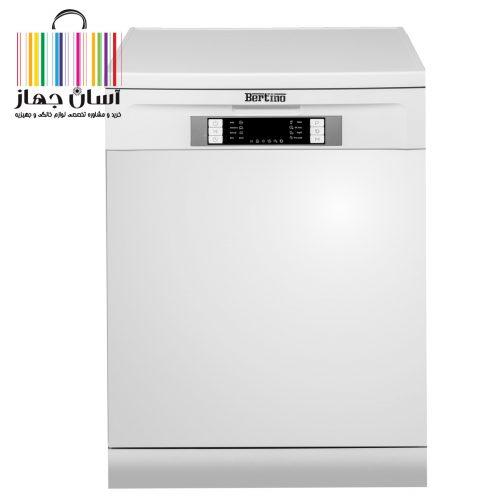 ماشین ظرفشویی 14 نفره برتینو مدل BWD1425