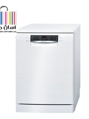 ماشین ظرفشویی 14 نفره بوش مدل SMS46NW03