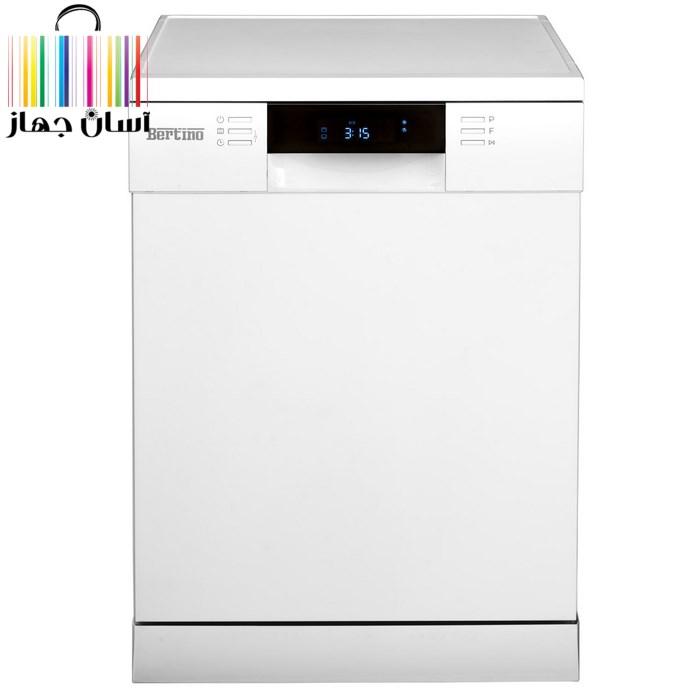 ماشین ظرفشویی ۱۵ نفره برتینو مدل BWD1529