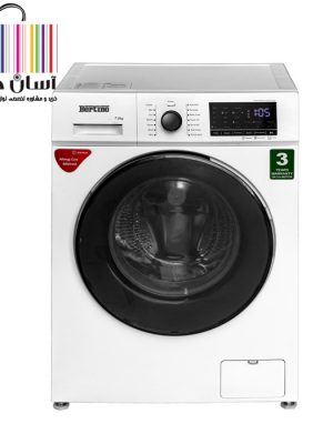 ماشین لباسشویی 7 کیلویی برتینو مدل BWMI71239