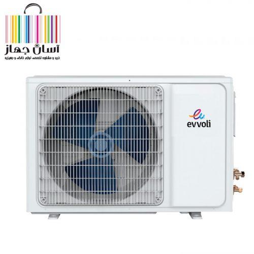 کولر گازی ۱۸۰۰۰ ایوولی مدل EVCIS-18K-J