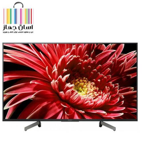 تلویزیون 55 اینچ و 4k سونی مدل 55X8500G