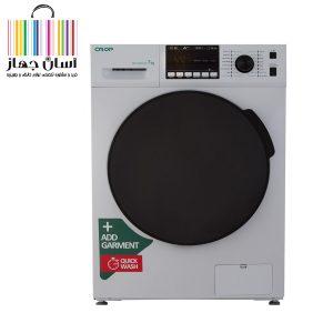 ماشین لباسشویی کروپ مدل WFT-27411 ظرفیت 7 کیلوگرم | آسان جهاز