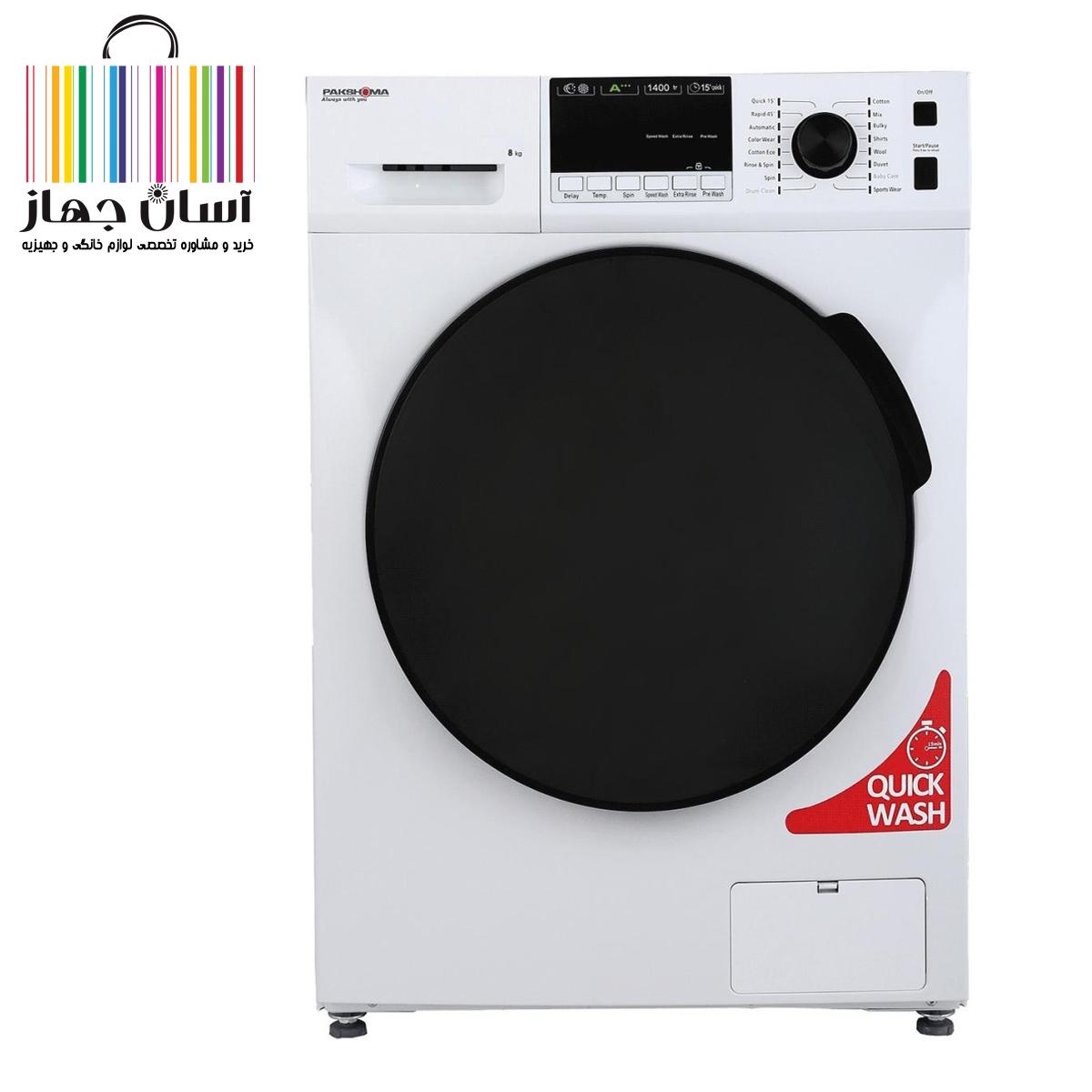 ماشین لباسشویی پاکشوما مدل TFU-74401 ST