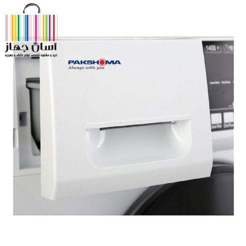 ماشین لباسشویی پاکشوما مدل TFU-84401 WT