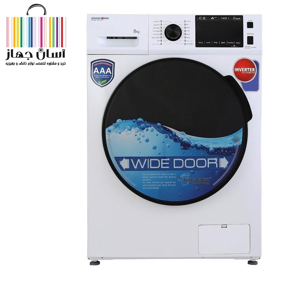 ماشین لباسشویی پاکشوما مدل TFI-84405 WT