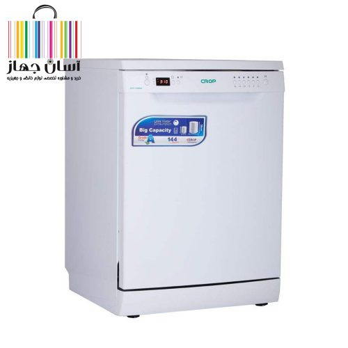 ماشین ظرفشویی 14 نفره کرال DSC-1406