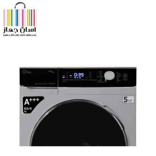 ماشین لباسشویی جی پلاس مدل GWM-KD1048S
