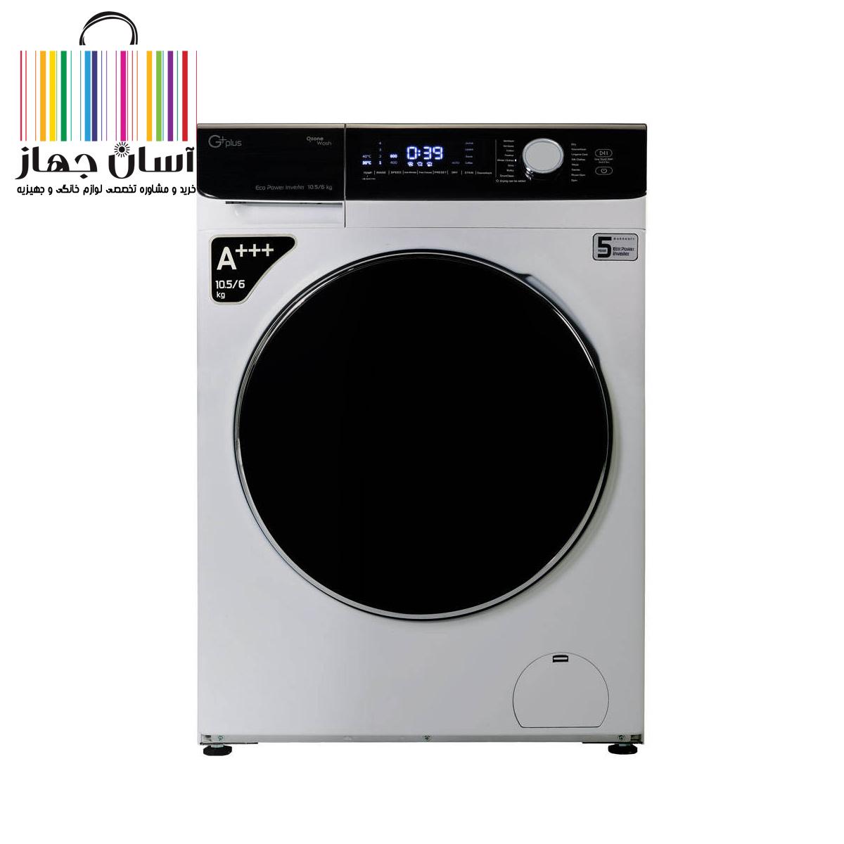 ماشین لباسشویی جی پلاس مدل GWM-K1048W