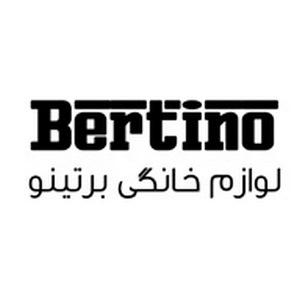 برند برتینو